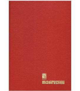 MISDIRECTION 2003-2005 Y 2006/PRECIO UNITARIO