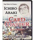 DVD CARD MASTER/ICHIRO ARAKI