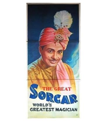 THE GREAT SORCAR/Magicantic