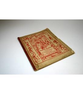 Hamley's Catalog - Early 1900s/MAGICANTIC/3019
