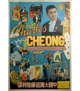 Charles Cheong Chinese Magician/MAGICANTIC