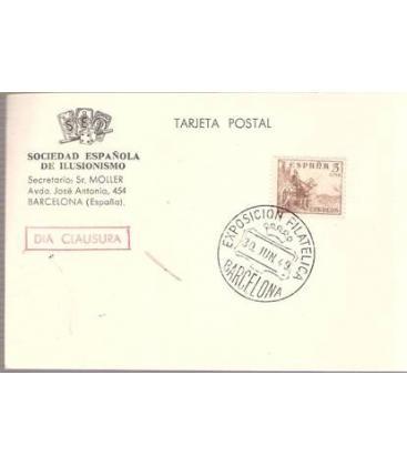 TARJETA POSTAL SEI EXPOSICION FILATELICA 1949/MAGICANTIC/K99