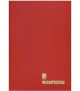 Misdirection-2005 Y 2006/Precio Unitario